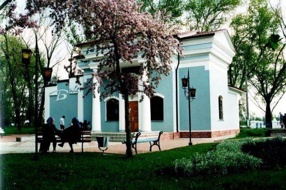 Sloviansk, Ukraine